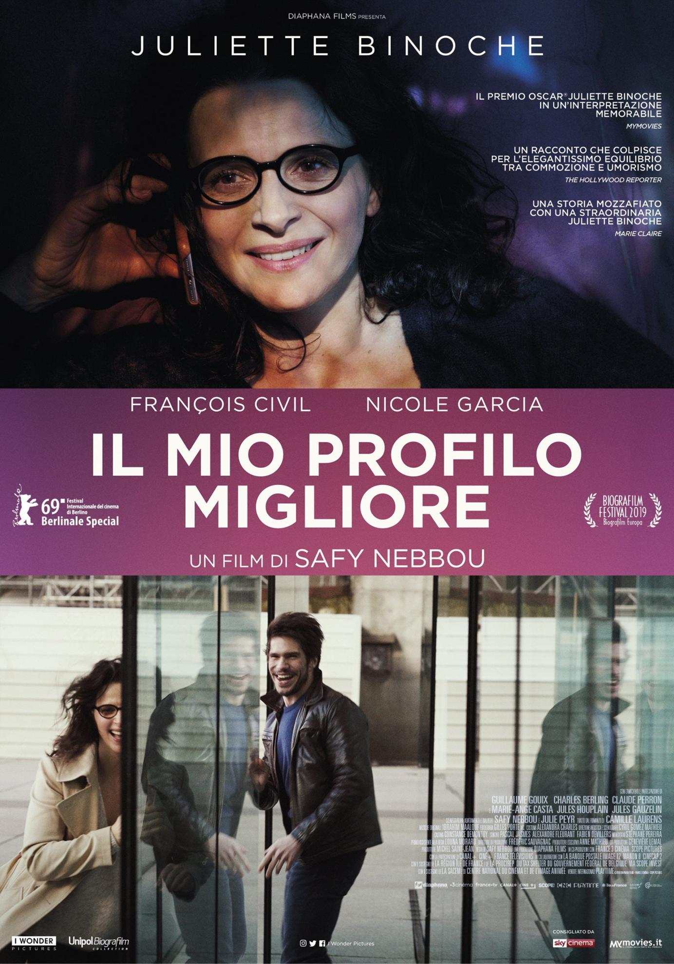 IL MIO PROFILO MIGLIORE (DVD)