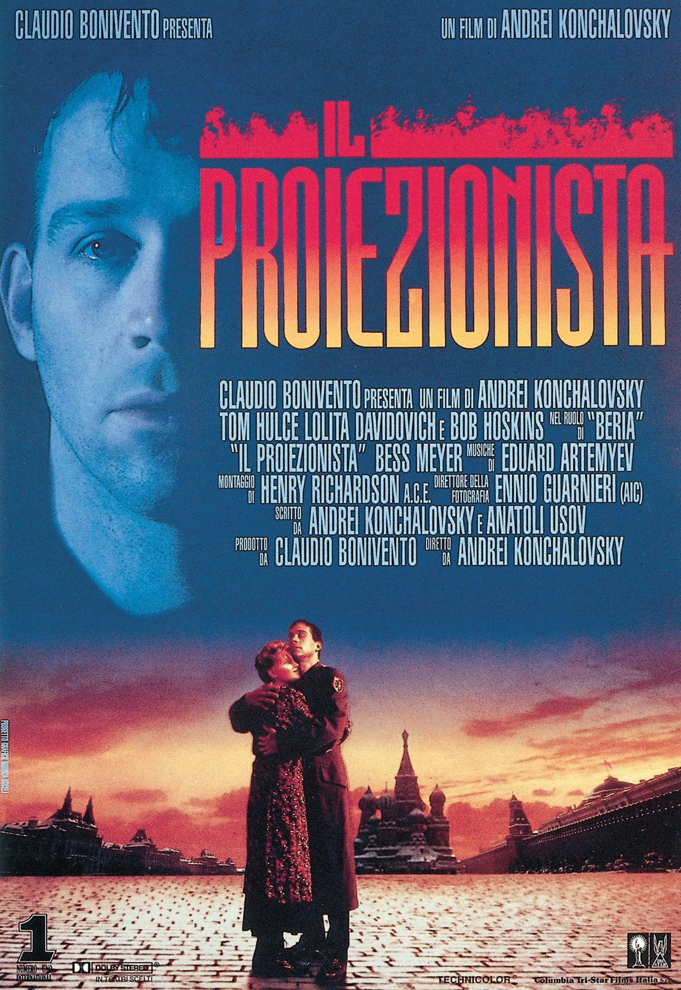 IL PROIEZIONISTA (DVD)