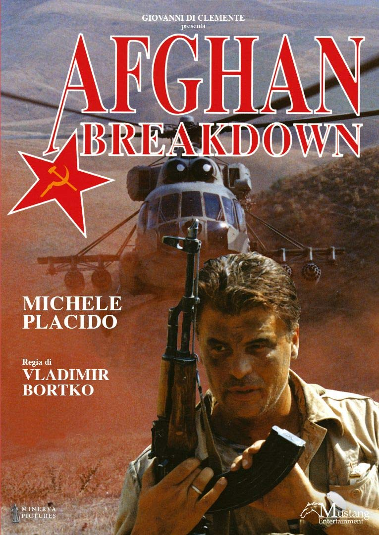 AFGHAN BREAKDOWN (DVD)