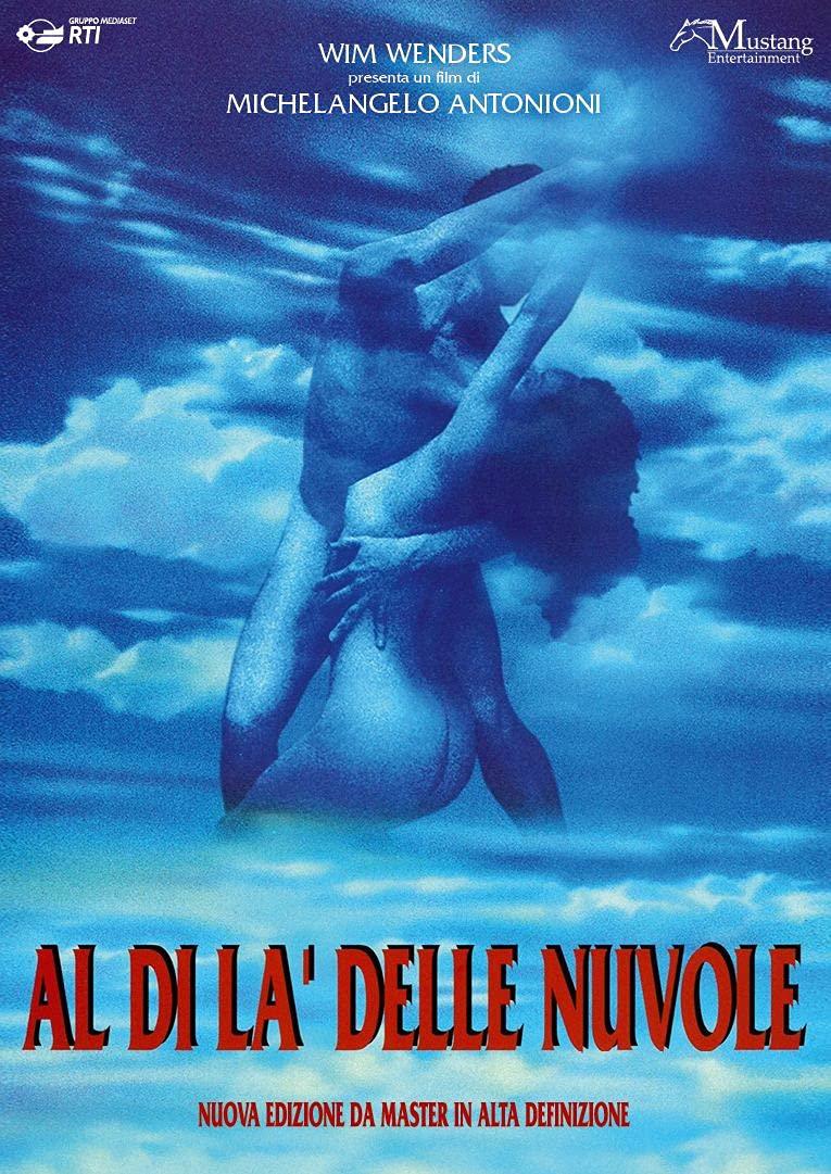 AL DI LA' DELLE NUVOLE (DVD)