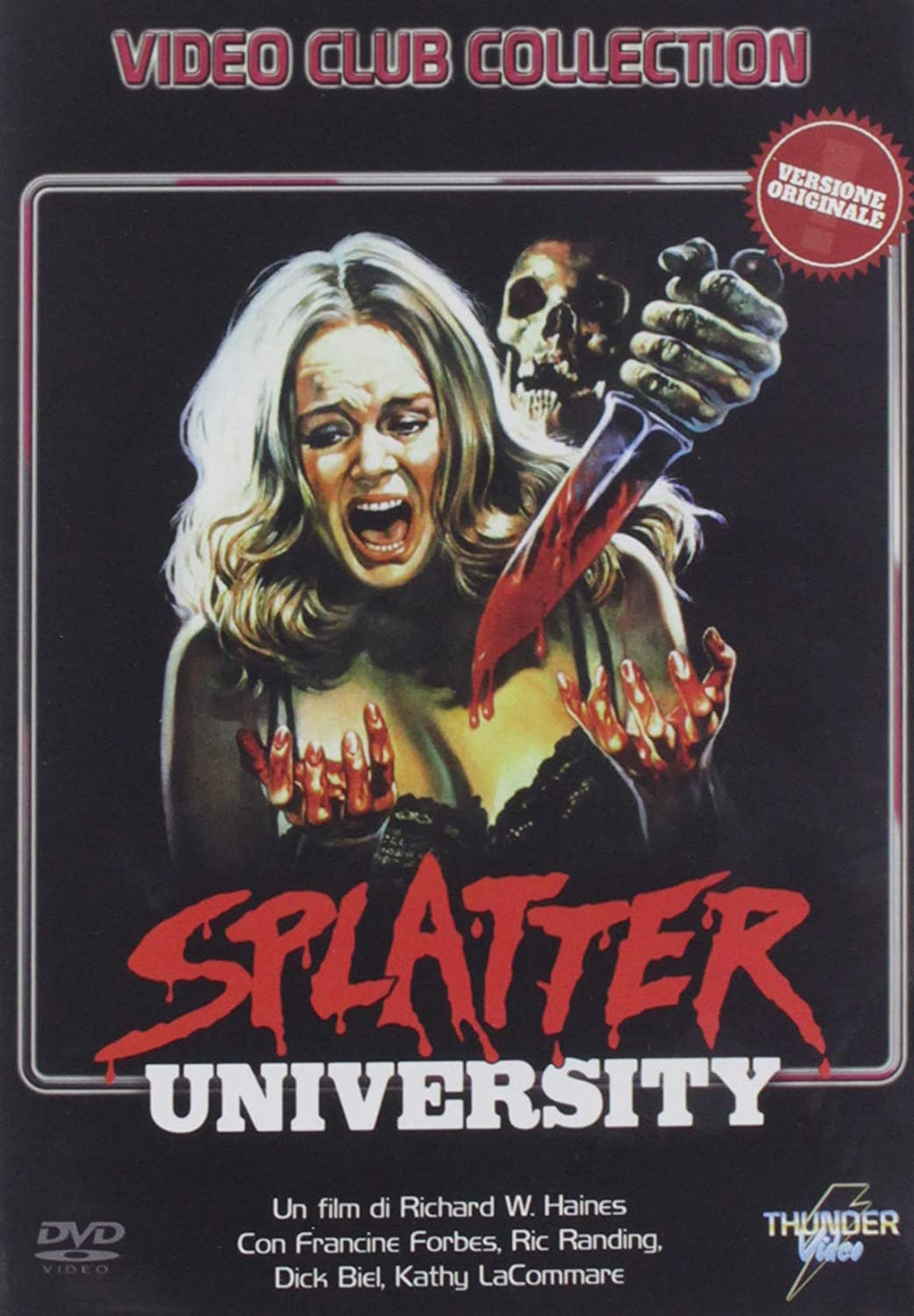 SPLATTER UNIVERSITY (DVD)