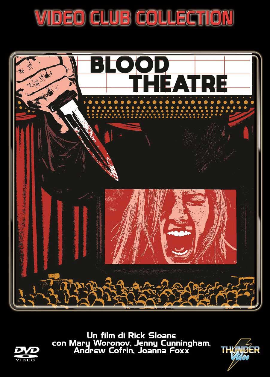 BLOOD THEATRE (DVD)