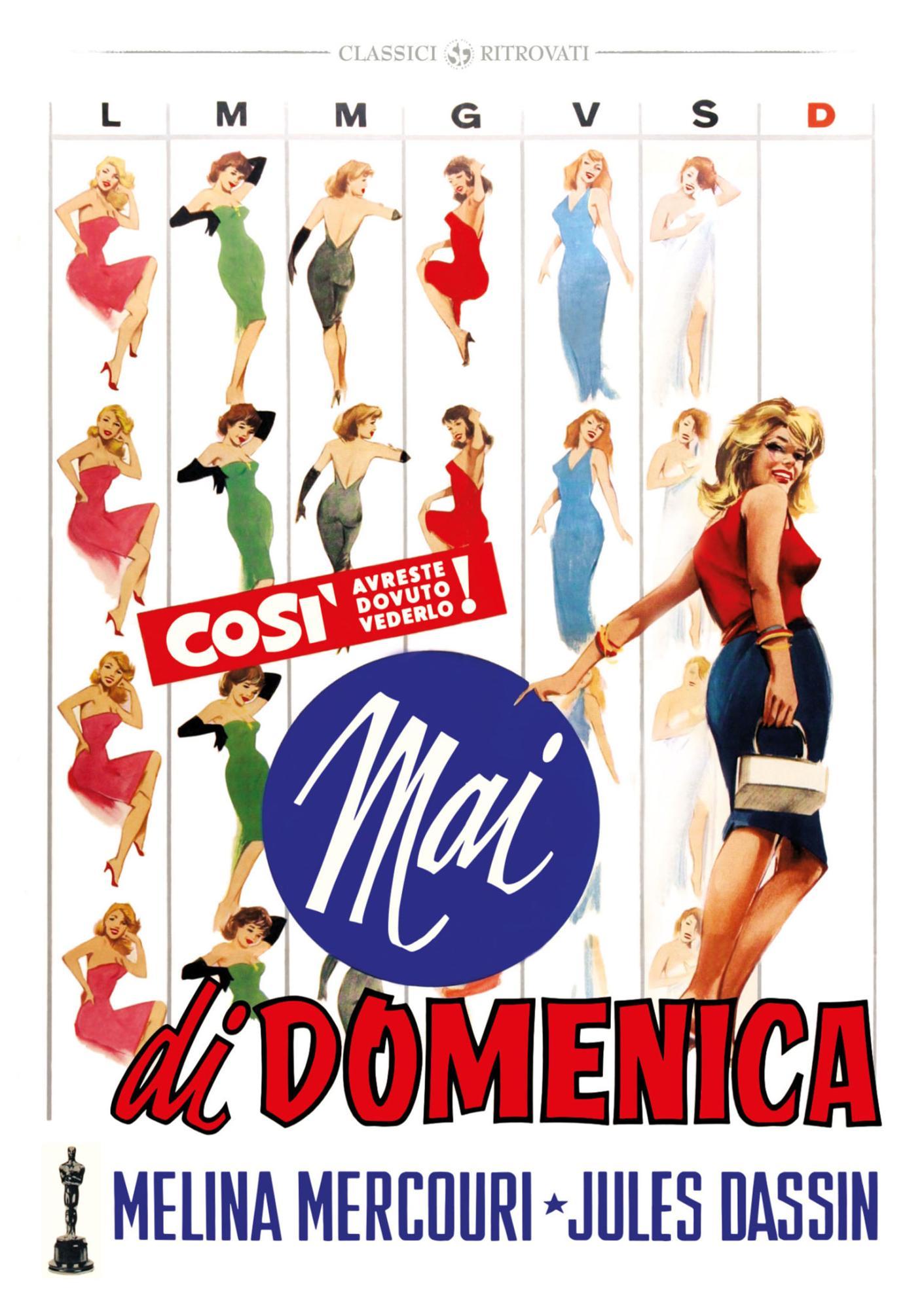 MAI DI DOMENICA (DVD)