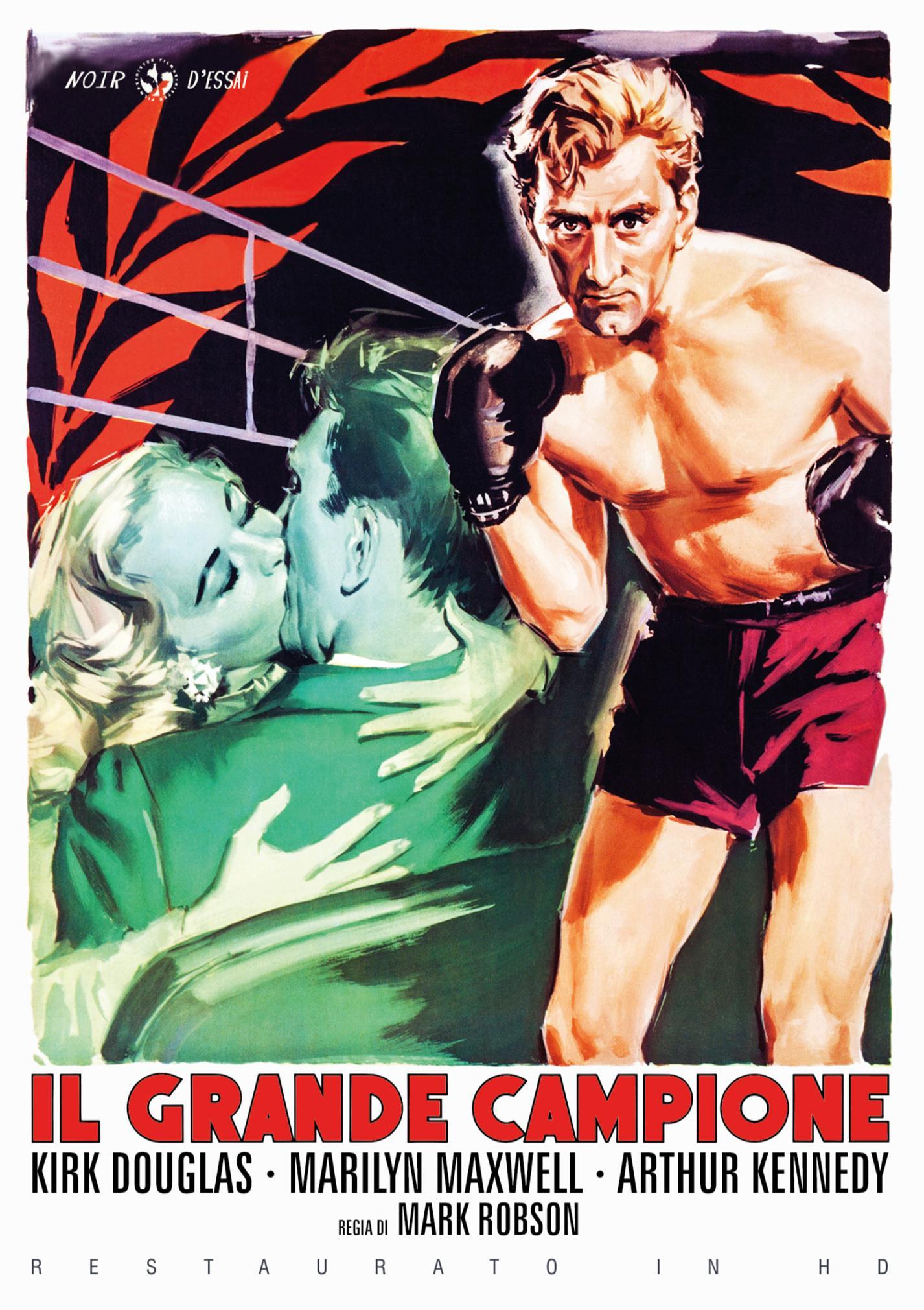IL GRANDE CAMPIONE (RESTAURATO IN HD) (DVD)