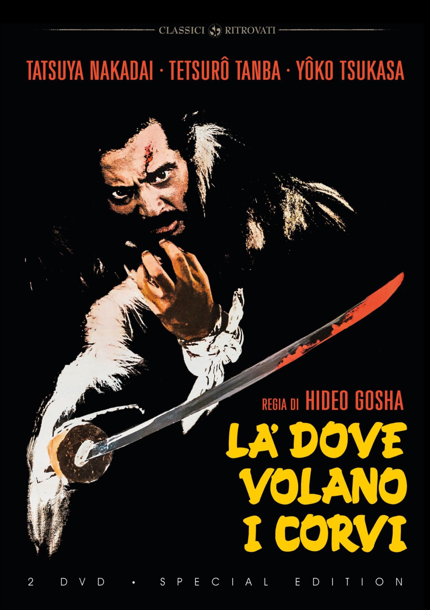LA' DOVE VOLANO I CORVI (SPECIAL EDITION) (2 DVD) - AUDIO GIAPPI