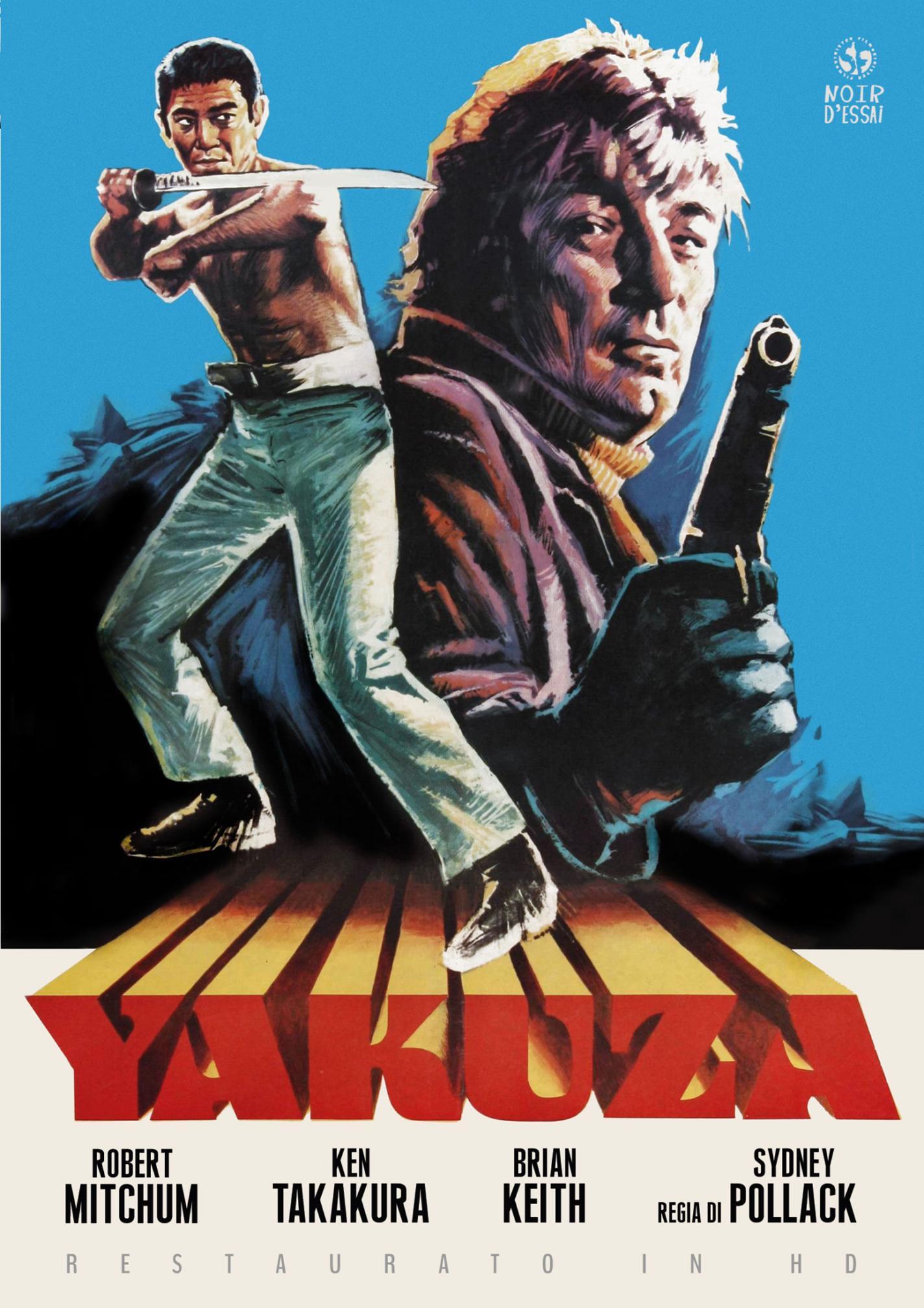YAKUZA (RESTAURATO IN HD) (DVD)