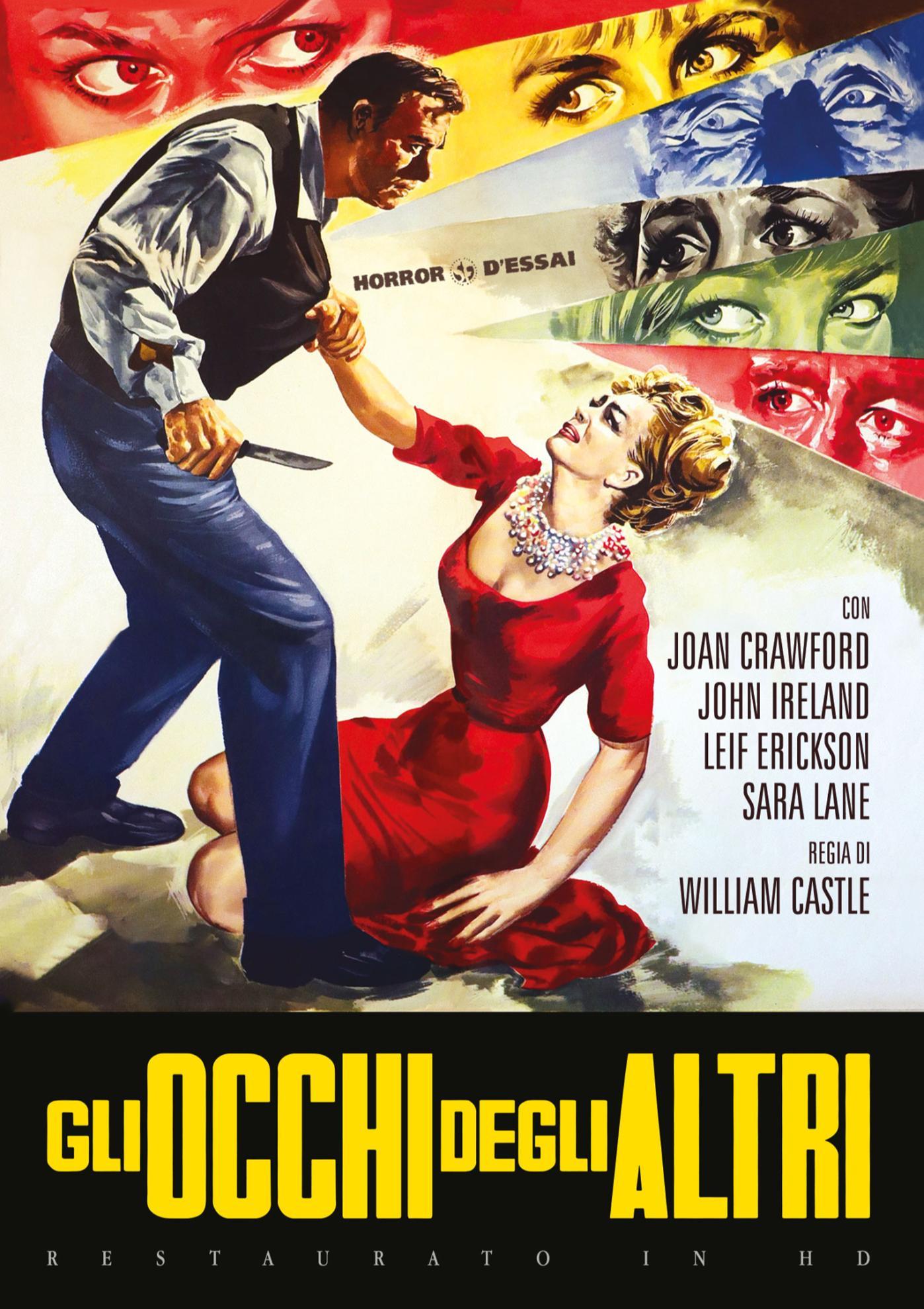 GLI OCCHI DEGLI ALTRI (RESTAURATO IN HD) (DVD)