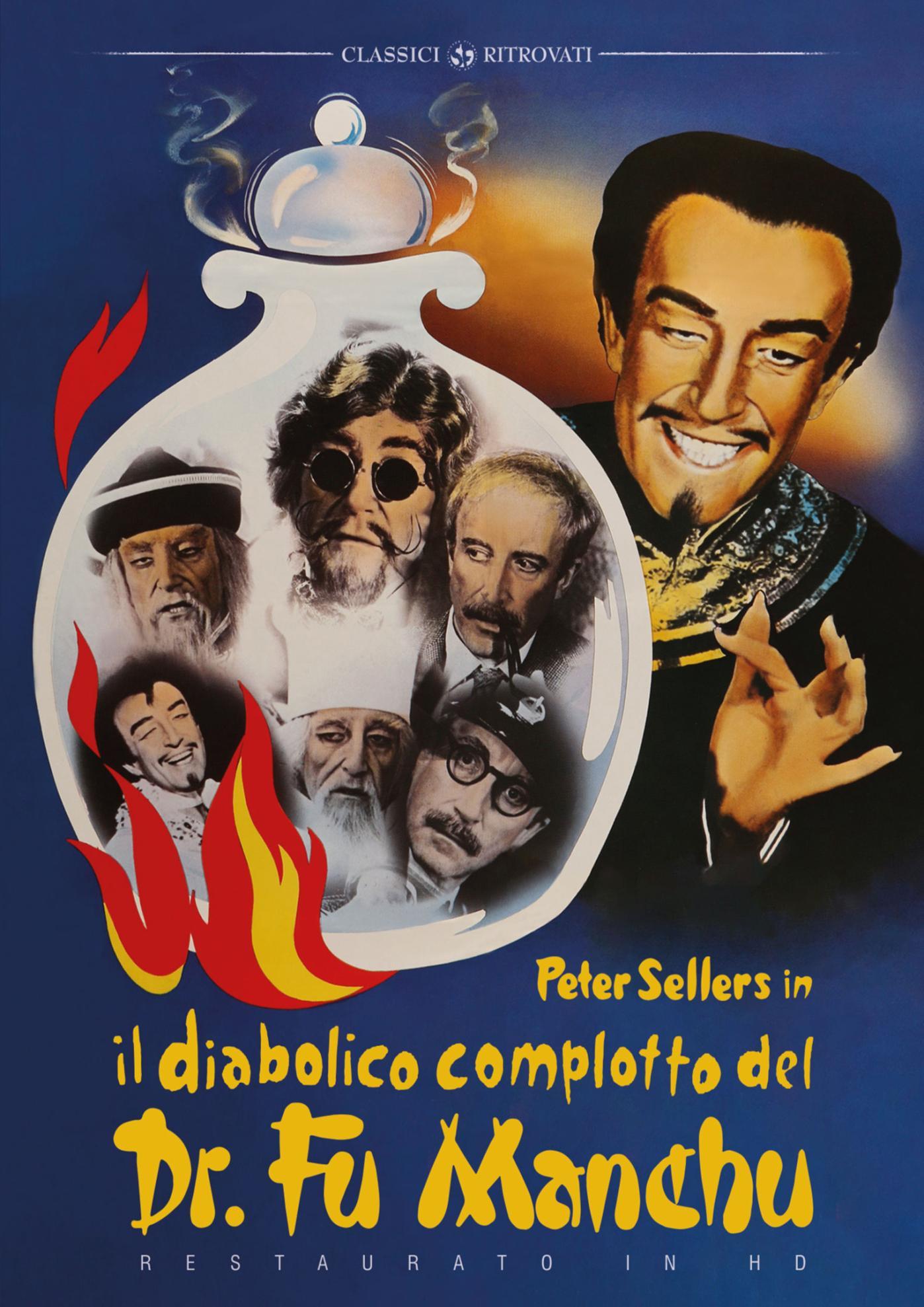 IL DIABOLICO COMPLOTTO DEL DR. FU MANCHU (DVD)