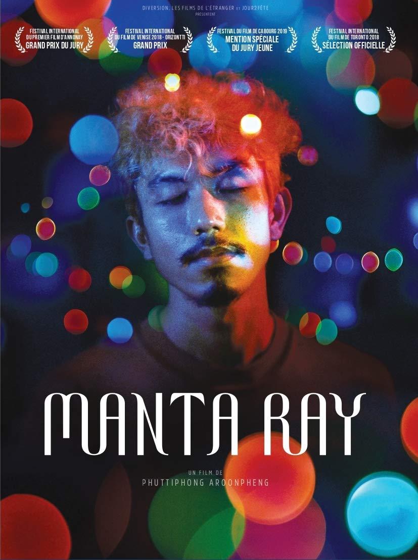 MANTA RAY (DVD)