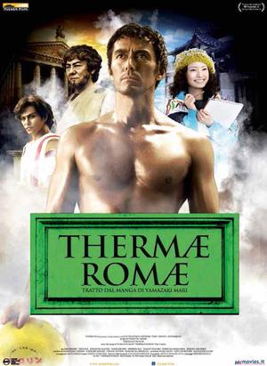 THERMAE ROMAE (DVD)