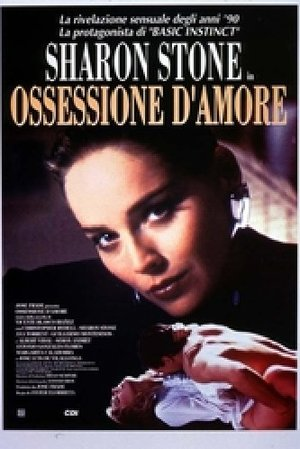 OSSESSIONE D'AMORE (1989) (DVD)