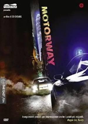 MOTORWAY (DVD)