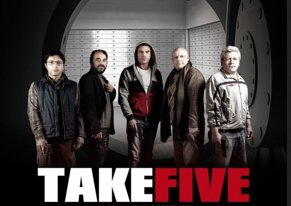 TAKE FIVE (DVD)