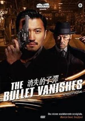 THE BULLET VANISHES (DVD)
