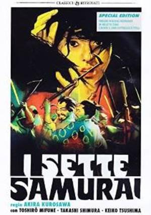 I SETTE SAMURAI (SE) (DVD)