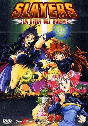 SLAYERS - LA CITTA' DEI GOLEM (DVD)
