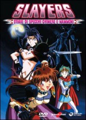 SLAYERS - STORIE DI SPECCHI, CHIMERE E MAMMONI (DVD)