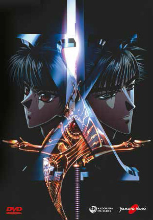 X - THE MOVIE (DVD)