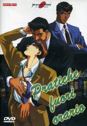PRATICHE FUORI ORARIO (DVD)