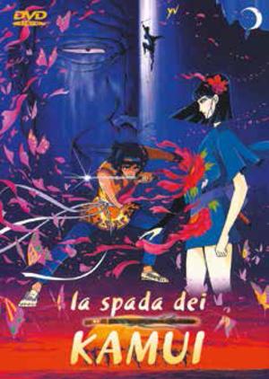 LA SPADA DEI KAMUI (DVD)
