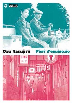 FIORI D'EQUINOZIO $ (DVD)