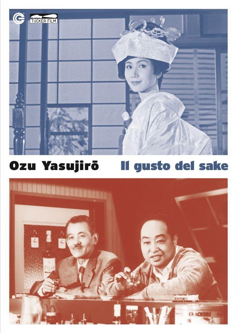 IL GUSTO DEL SAKE' (DVD)