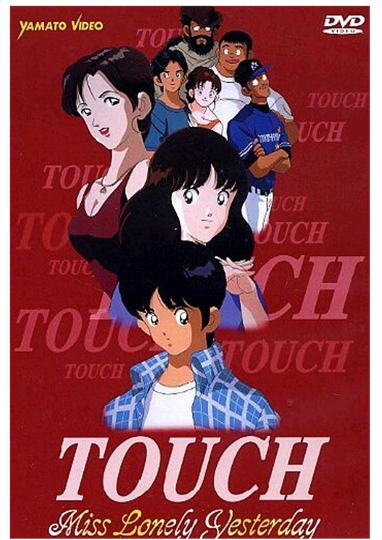 COF.TOUCH (2 DVD) (DVD)