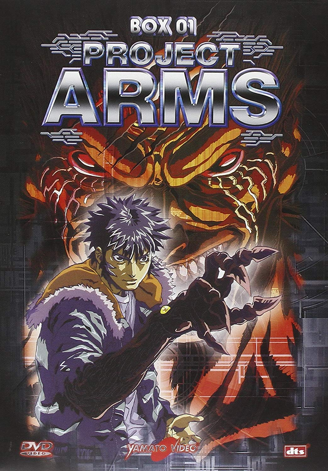 COF.PROJECT ARMS - BOX 01 (EPS 01-16) 4DVD (DVD)
