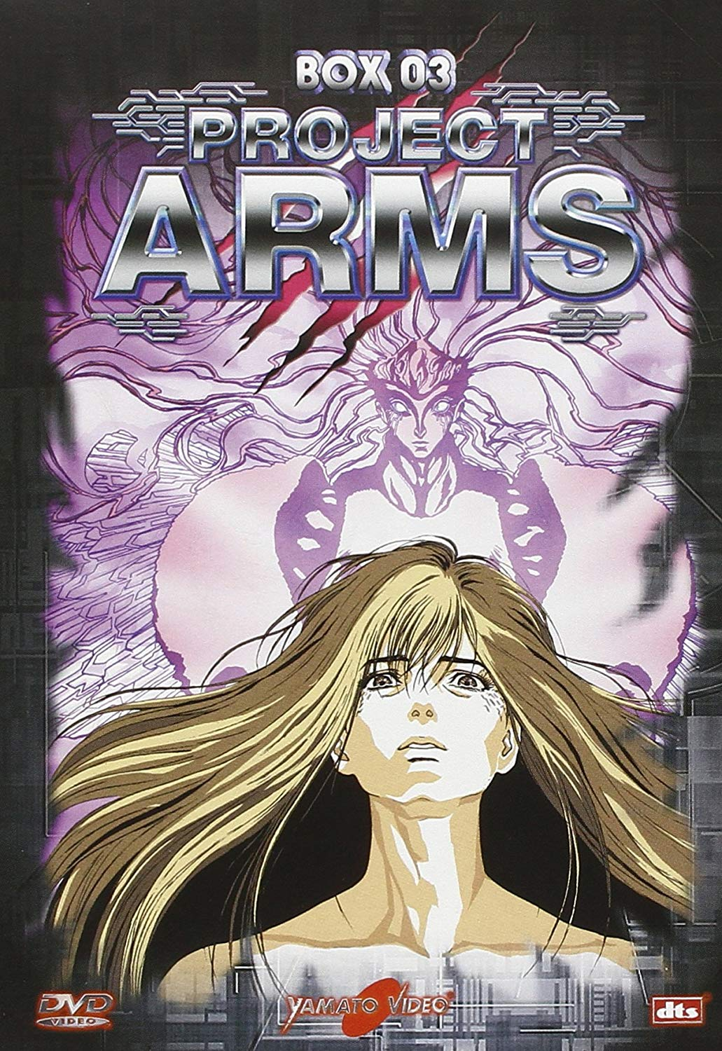 COF.PROJECT ARMS - BOX 03 (EPS 31-42) 3DVD (DVD)