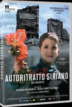AUTORITRATTO SIRIANO (DVD)