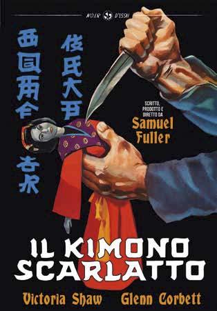 IL KIMONO SCARLATTO (DVD)