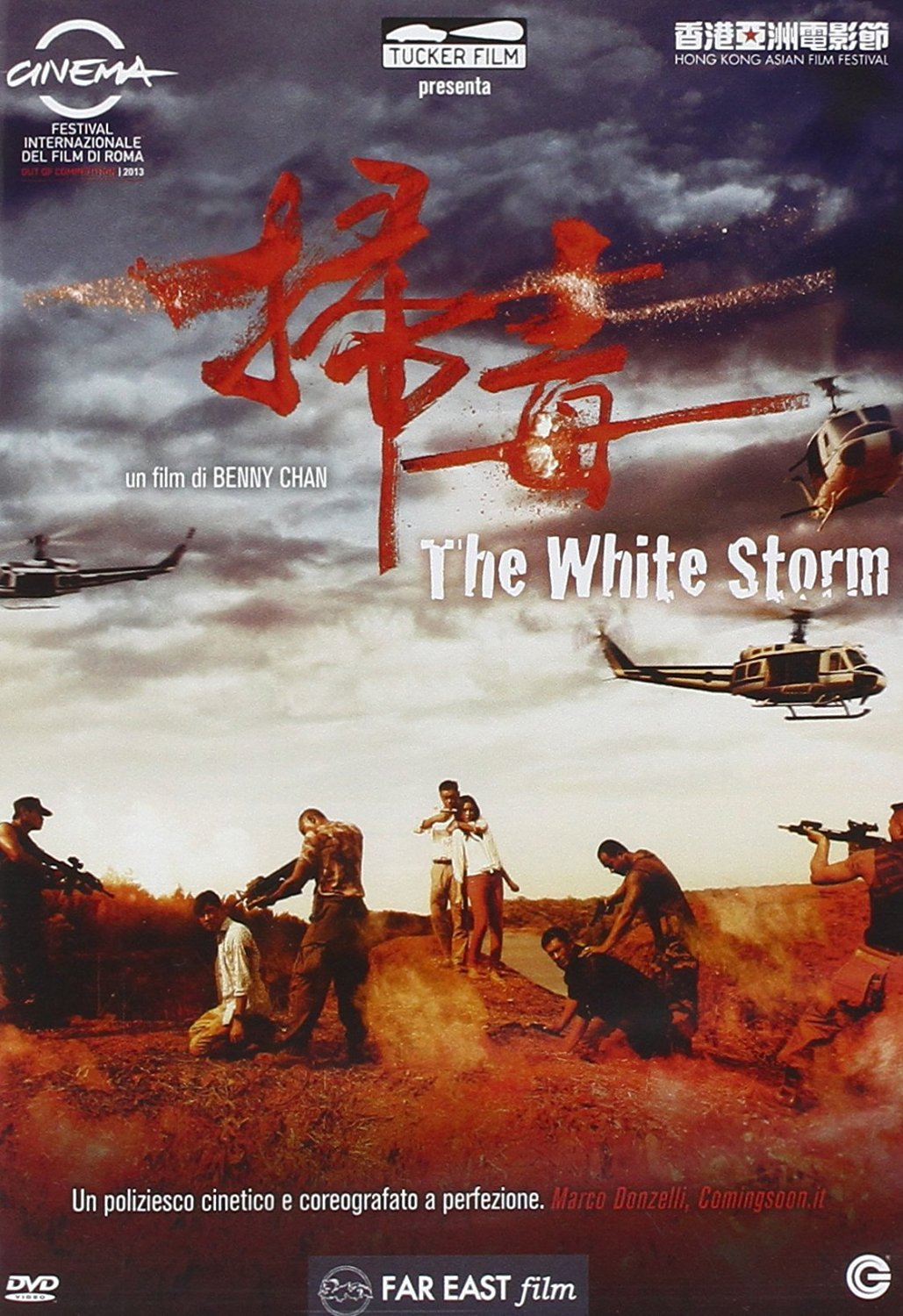THE WHITE STORM (DVD)