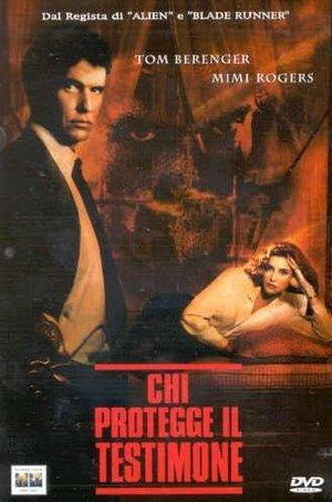 CHI PROTEGGE IL TESTIMONE (DVD)