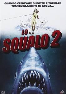 LO SQUALO 2 (DVD)