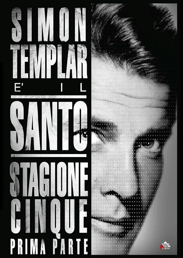 COF.IL SANTO - STAG. 05 #01 (EPS 01-13) (4 DVD) (DVD)