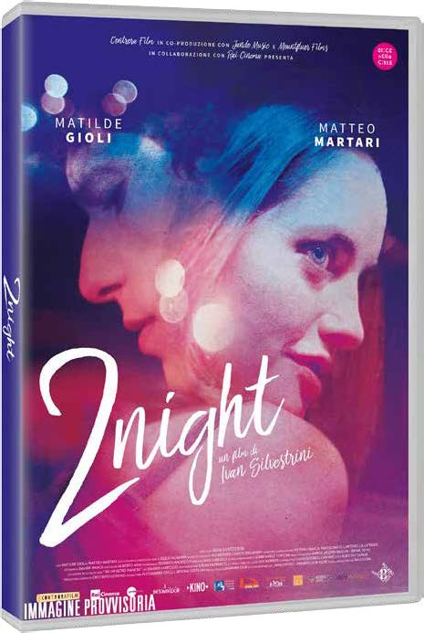 2NIGHT (DVD)