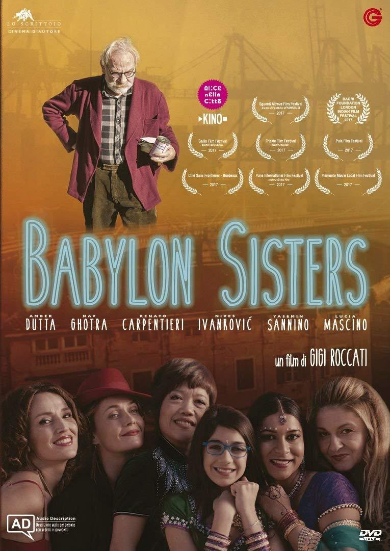 BABYLON SISTERS (DVD)