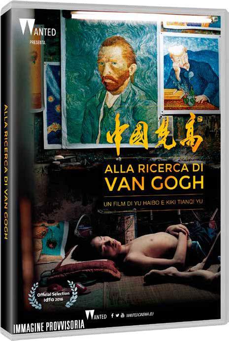 ALLA RICERCA DI VAN GOGH (DVD)