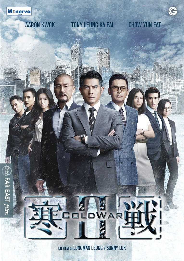 COLD WAR 2 (DVD)