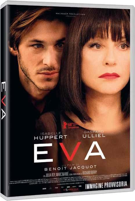 EVA - 2018 (DVD)