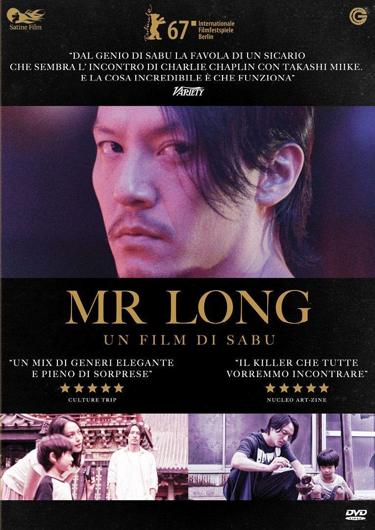 MR LONG (DVD)