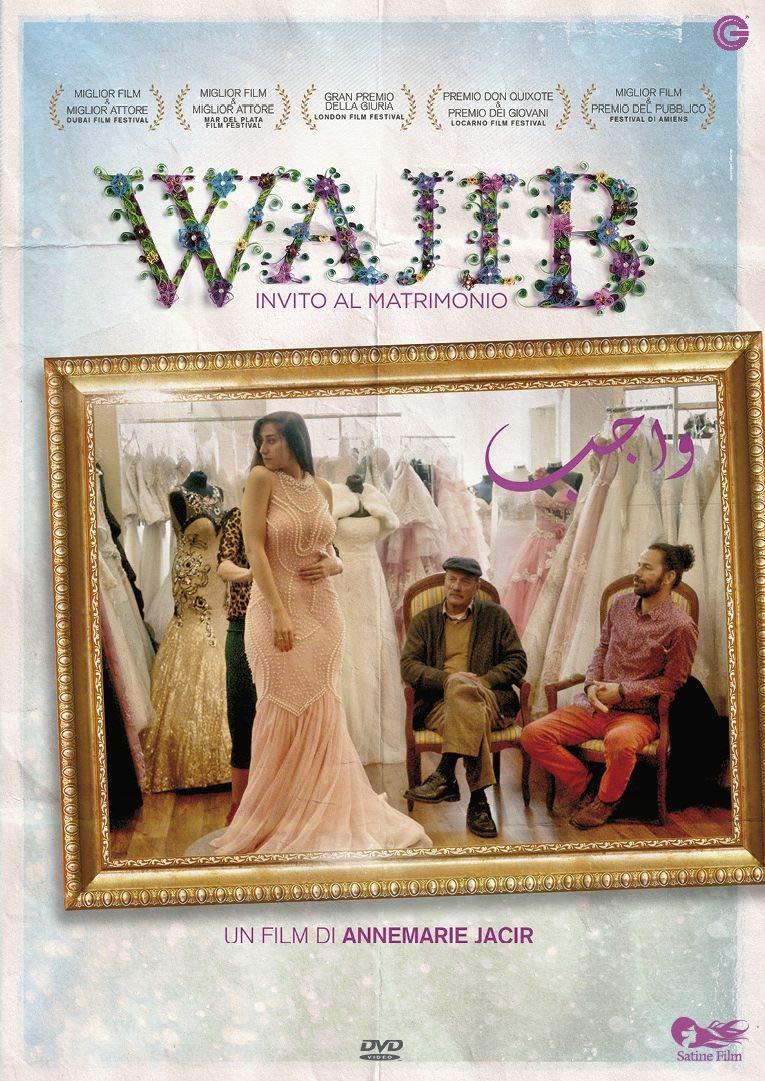 WAJIB (DVD)