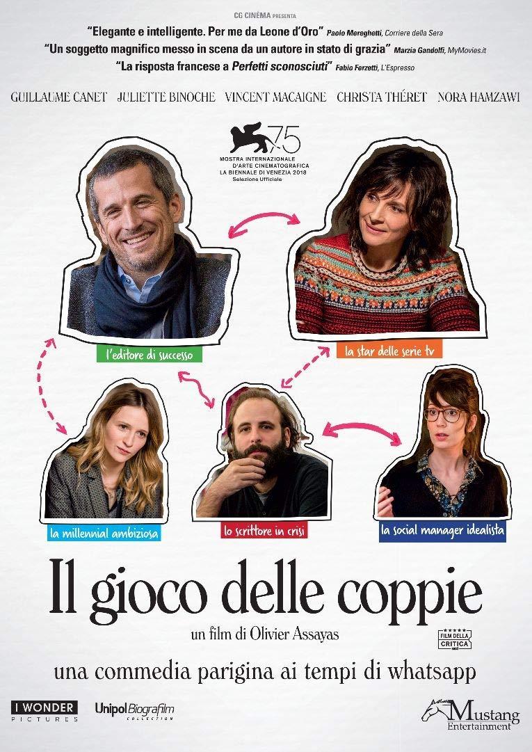 IL GIOCO DELLE COPPIE (DVD)