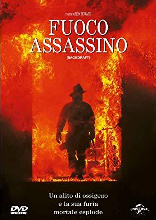 FUOCO ASSASSINO (DVD)