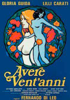 AVERE VENT'ANNI (COLLECTOR'S EDITION) (DVD)