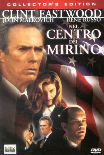 NEL CENTRO DEL MIRINO (DVD)