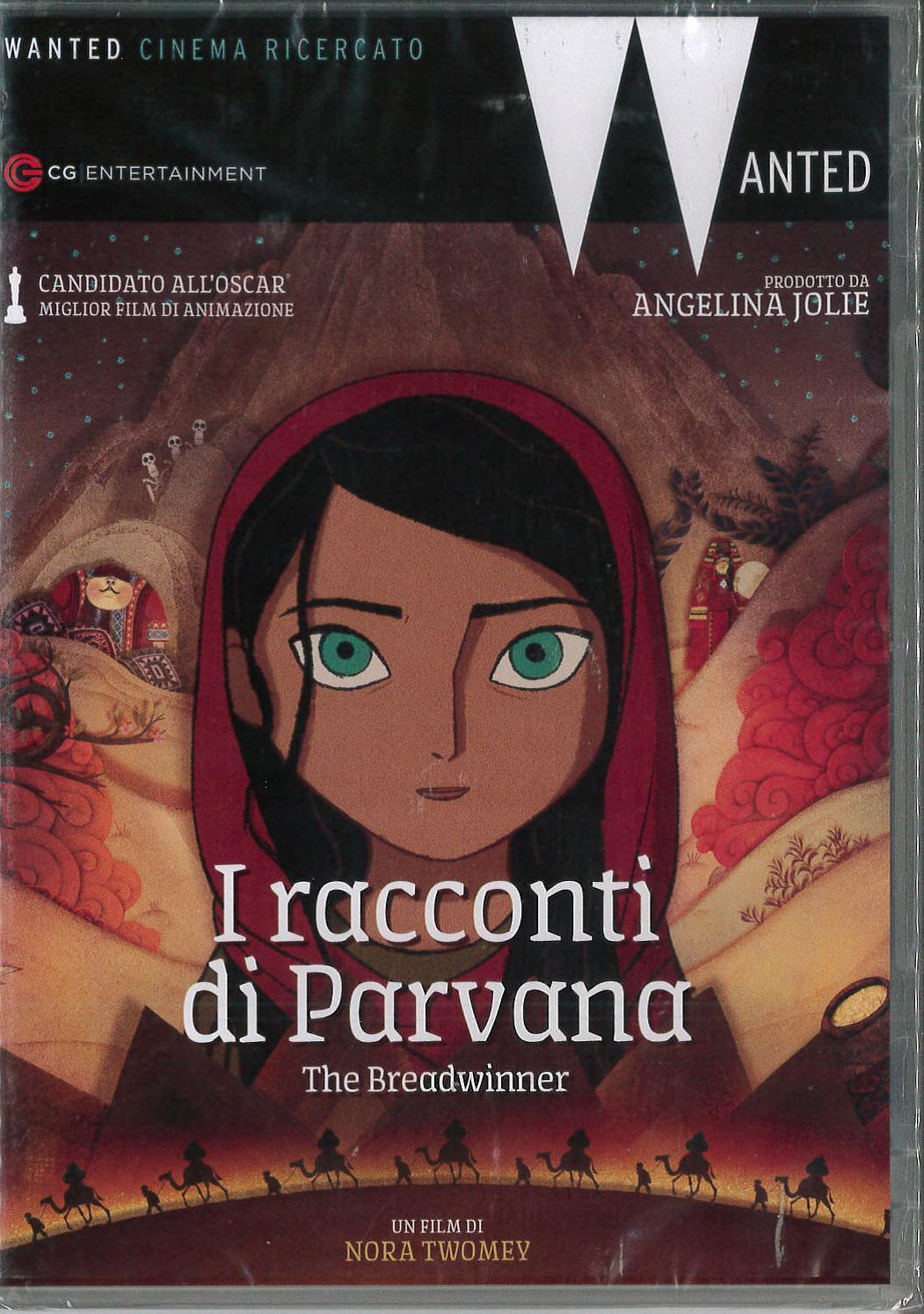 I RACCONTI DI PARVANA - THE BREADWINNER (DVD)