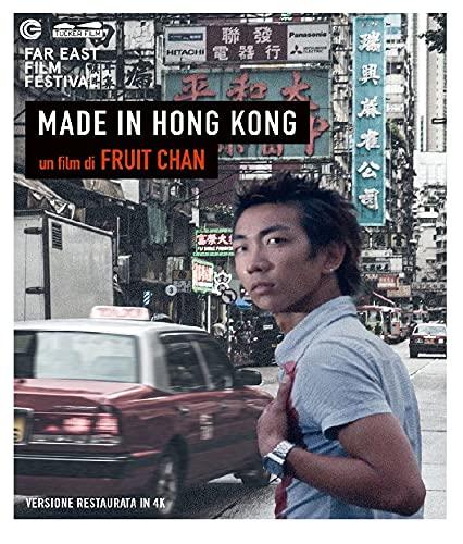 MADE IN HONG KONG - BLU RAY