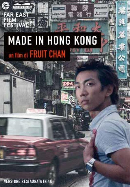 MADE IN HONG KONG (DVD)