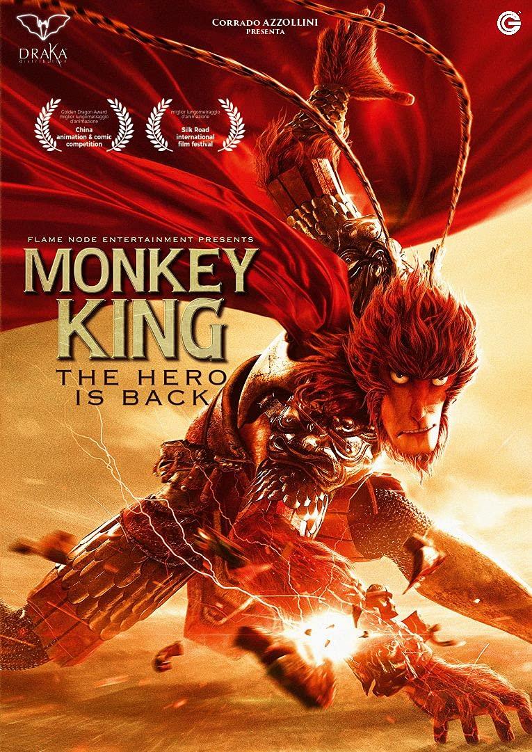 MONKEY KING (DVD)